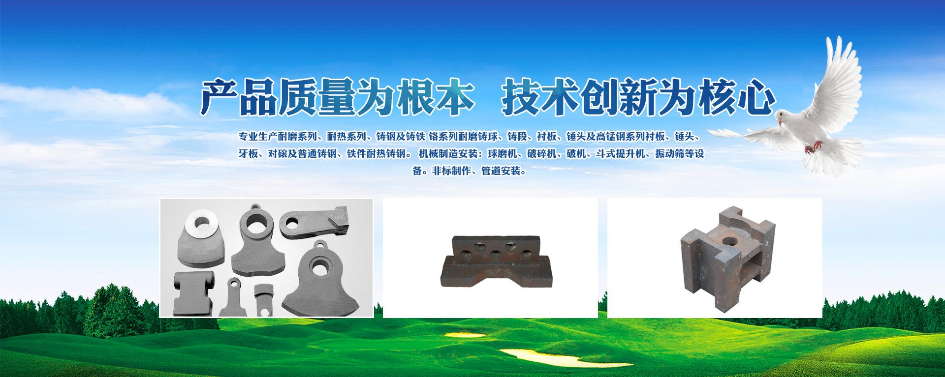 高锰钢筛板